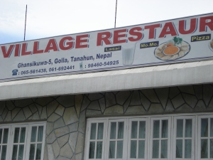 2nd stop - Village Restaurant, Tanahun