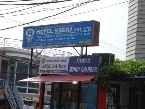 Meera Hotel, Lakeside, Pokhara, Nepal